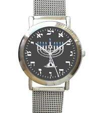 Hebrew Numbers Brushed Chrome Watch Has Black Menorah Dial & S.S Mesh Band