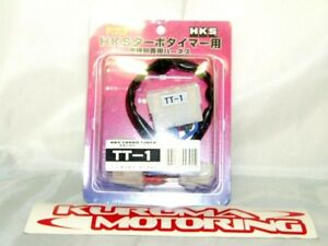 HKS TURBO TIMER HARNESS TOYOTA TT-1
