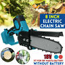 8'' Electric Chainsaw Cordless Chain Saw Garden Cutting Tools For Battery Makita