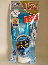 1 x 85g Kao Biore UV AQUA RICH WATERY Sunscreen SPF50+ PA+++ - Made in Japan