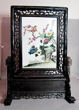 ANTIQUE CHINESE  FAMILLE ROSE PORCELAIN TABLE SCREEN PLAQUE II