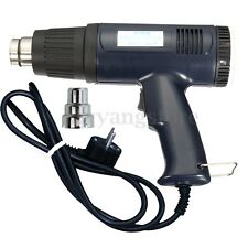 1500W 220V Pro Heat Guns Hot Air Gun Dual Temperature Power Tool Heater+Nozzle