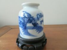 ANTIQUE CHINESE BLUE & WHITE PORCELAIN WATER DROPPER JAR VASE W/ WAX SEAL19TH C