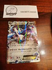 Japanese - Dialga EX - 004/018 - Holo - Pokemon Card - XYB
