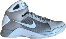 NEW Nike HYPERDUNK TB ELITE BASKETBALL SHOES MENS 12.5 Grey Clear