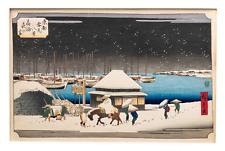 A Japanese Woodblock Print By Ando Hiroshige