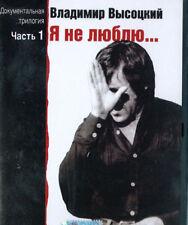 Vladimir Vysotsky 2DVD PAL  VIDEO