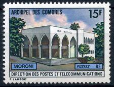 TIMBRE COLONIES FRANCAISES / COMORES N° 85 ** DIREDTION DES PTT