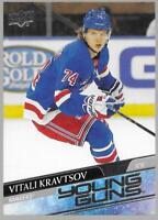 2020-21 Upper Deck Young Guns Vitali Kravtsov Rookie # 243 NM/MT RC