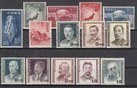 AB4733/ JAPAN – 1949 / 1952 MINT SEMI MODERN LOT – CV 250 $