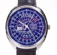 "Russian mechanical watch Raketa "" Ø39mm Arctic""  24hr. Blue"