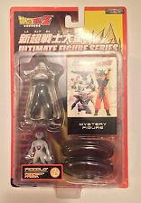 Dragon Ball Z Ultimate Figure: Variant Grey Piccolo & Perfect Frieza w/ MYSTERY