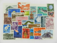 Japan Postage Stamp Lot
