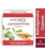 Patanjali Ashvagandha Capsules | Ashwagandha 20 Capsules Pack