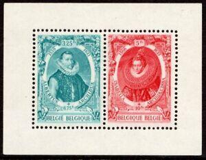 Belgium Scott #B 302A VF Unused 1942 Albert & Isabella Souvenir Sheet