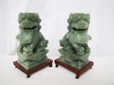 Pair of Vintage Chinese Jade Foo Dog / Lion Statues / Bookends