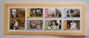 France 1999 Carnet 6 timbres Stamps booklet Personnages celebres Celebrities