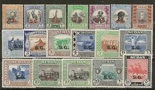 SUDAN OFFICIAL 1951 POSTMAN SET OF (18) TO 50p SGO67/083 MNH