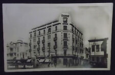 CP Syrie - Hôtel Omayad à Damas - 1935 ? - Syria - Damascus - دمشق