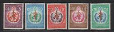 1968 Royaume du Laos 5 timbres neufs /T655
