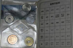 Japan 1975 Unc Mint Set~(MS-5) 720,000 Minted
