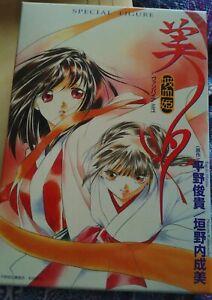 Vampire Princess Miyu & Yui Figure Set Limited Edition JAPAN
