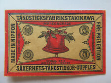 FIRE PREVENTION MATCHES MATCH BOX LABEL c1930 NORMAL SIZE SAKERHETS NIPPON MADE