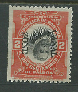 Bigjake: Canal Zone, #39e, 2 cent Cordoba with inverted center