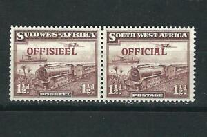South West Africa Stamps O17 SG O17 1½d Purp Brn MLH VF 1938 SCV