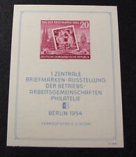 Germany DR  Souvenir Sheet Scott# 226a Cologne Cathedral  MNH 1954  C365