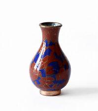 Vaso Antico Cloisonnè Metallo Cinese Oriental Ancient Antique Vase China H. 5 cm