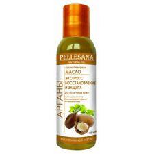 PELLESANA ARGAN OIL COSMETIC CONCENTRATED 100ML FOR MATURE SKIN FROM WRINKLES