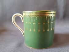 Spode Gold queens gate pattern on dark green coffee Can cup Demitasse
