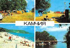 BR84967 l embuchure de la kamtchia le cam ping ral Kamchia bulgaria