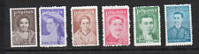 PHILIPPINES 1973 Y&T N°925 à 930 6 timbres non oblitérés avec gomme / T4186