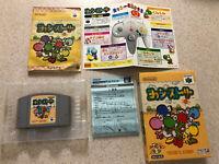Complete Yoshi Story Nintendo 64 Japanese Import Boxed N64 Japan-CIB-US Seller