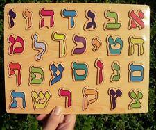Learn HEBREW Alphabet PUZZLE Kids Children Game Alef Bet language Jewish Judaica