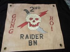 WWII USMC  2 ND MARINE RAIDER BATTALION GUNG HO! SKULL/RAIDER KNIFE  FLAG