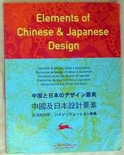 ELEMENTOS DE DISEÑO CHINOS Y JAPONESES - TEXTOS EN 5 IDIOMAS - THE PEPIN PRESS