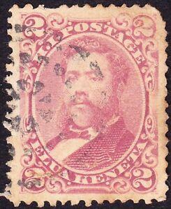 Hawaii - 1883 - 2 Cents Lilac Rose King David Kalakaua #38 w/ Fancy Cancel VF