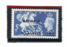 Bahrain GV1 1950-55 Surch. o/print 10r on 10s sg 79 LH.Mint