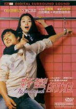 WINDSTRUCK 野蠻師姐 2004 DVD KOREAN MOVIE WITH ENG SUB (REGION 3)