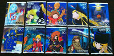 Japan 2006 C1974 Animation Hero Series III Galaxy Express 999 stamps 10v USED