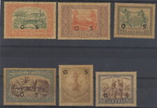 Liberia 1923 pictorial officials, the values known with BROWN paper #O149-54
