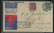 PAKISTAN COVER (P1501BB) 1933 CALCUTTA-KARACHI FIRST FLIGHT TO ENGLAND