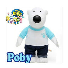 "Poby 15"" plush toy / Poby soft toy / Poby doll (standard & sweety)"