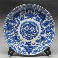 """8"""" Chinese Blue and white Porcelain painted Kowloon Plate w Qianlong Mark"""