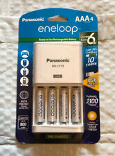 Panasonic Eneloop Battery Charger K-KJ75M3A4BA x4 AAA Rechargeable Bundle USB