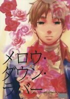Axis Powers Hetalia YAOI Doujinshi ( USA x UK ) Mellow Down Lover, Harumitsu