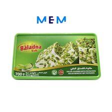 Boîte de Halva à la pistache BALADNA 700 gr